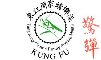 Tung Kong Chow Gar Kung Fu Logo